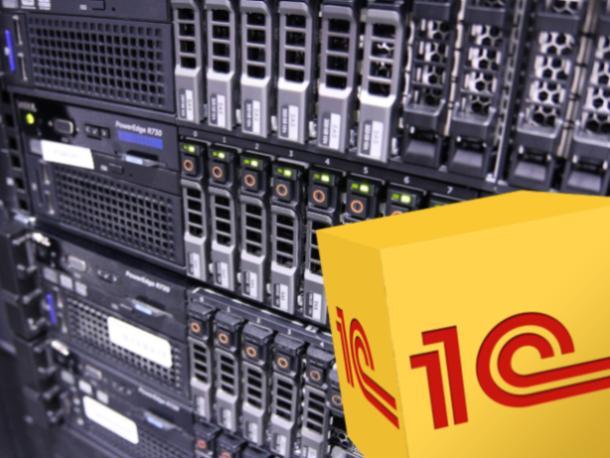 недостатки облачных серверов